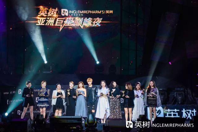 ag亚游集团亞洲巨星巔峰夜|暨2017年終盛典