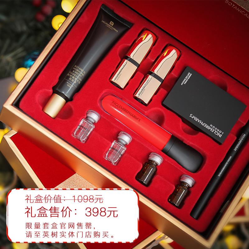 英树彩妆,红丝绒礼盒