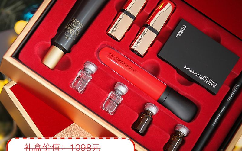 限量红丝绒彩妆礼盒,英树彩妆,红丝绒礼盒