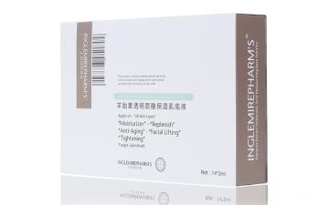 羊胎素透明質酸保濕肌底液,羊胎素,透明質酸,肌底液,保濕,精華,抗衰老,ag亚游集团
