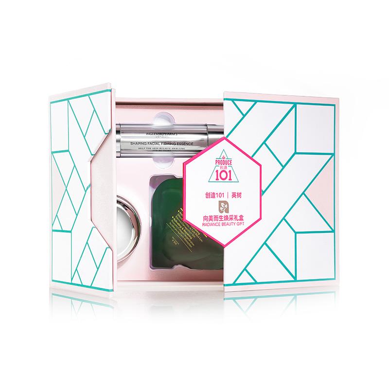 创造101英树向美而生焕采礼盒,七夕节