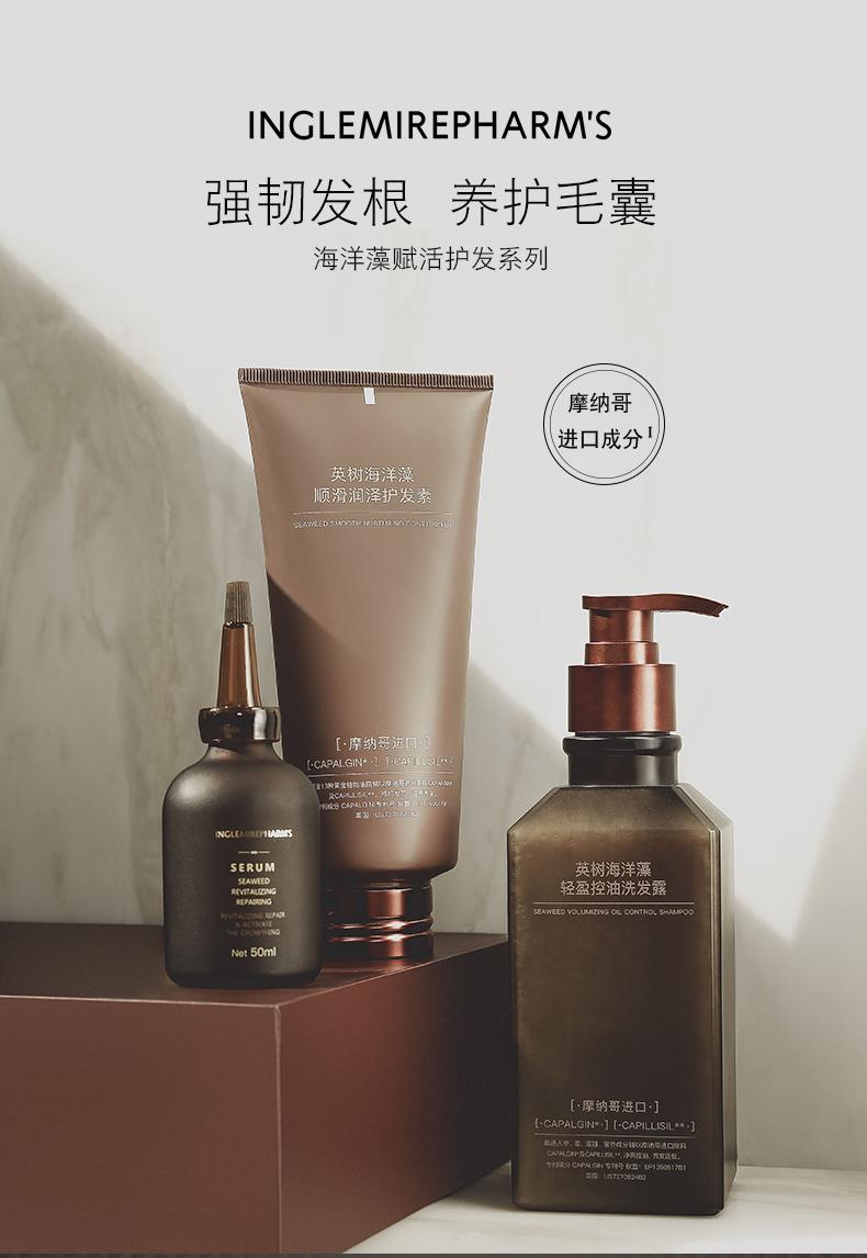20200528-防脱洗发套装3_01.jpg