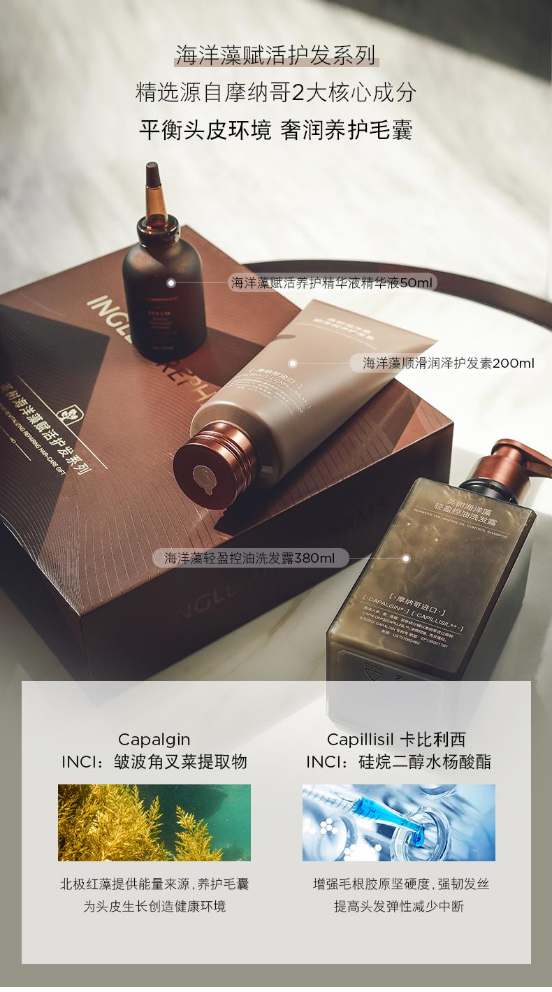 20200528-防脱洗发套装3_03.jpg