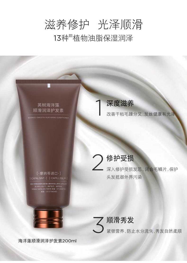 20200528-防脱洗发套装3_07.jpg