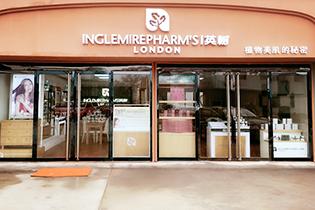 山东枣庄市中英树旗舰店